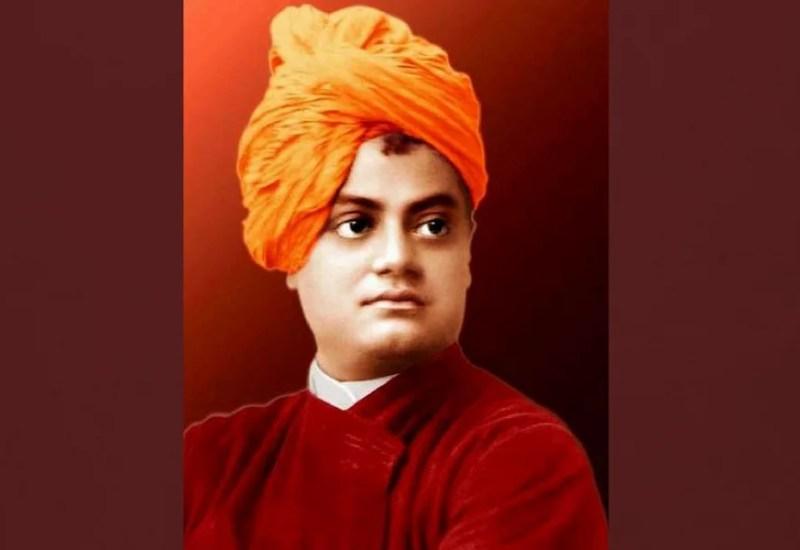 Swami Vivekananda's Message for India