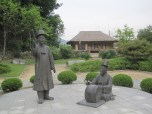 Bijul Folk Village