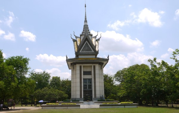 Cambodia Killing Fields, Phnom Penh