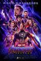 Affiche d'Avengers Endgame