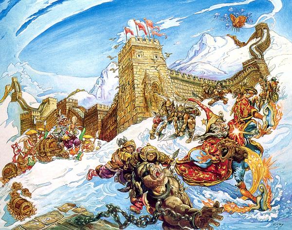 """Illustration de couverture réalisée par Josh Kirby, du roman """"Les tribulations d'un mage en Aurient"""" écrit par Terry Prachett"""