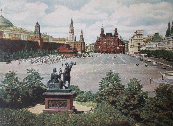 Moscou 1957