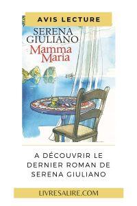 Avis lecture Serena Giuliano Mamma Maria