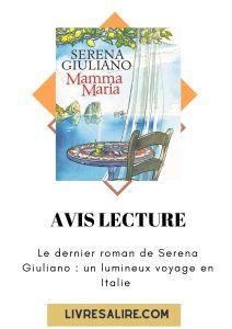 Serena Giuliano - Mamma Maria -Blog littéraire