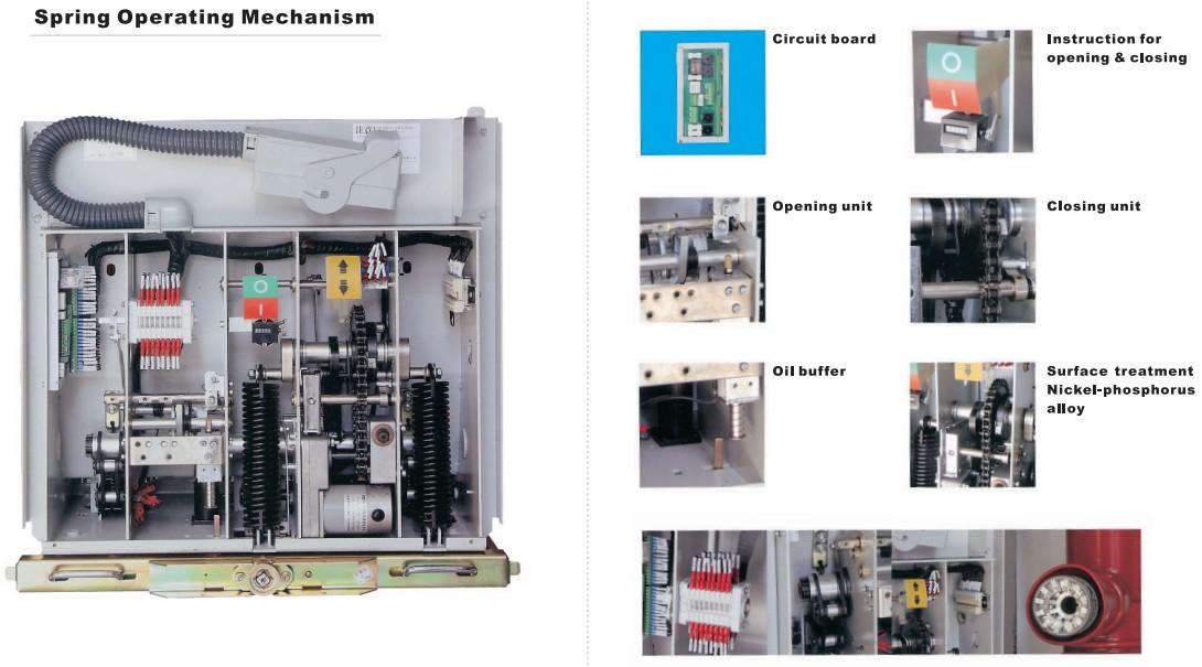 ZN63-12(VS1-12)indoor High Voltage Vacuum Circuit Breaker