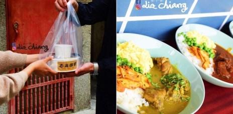 【台中美村路美食】小小店面卻能吃到豐富層次的美味咖哩,志氣咖喱。