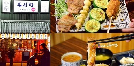 【鄰近台中火車站 日式料理】台中南區平價日式料理-握壽司、定時、串燒通通有-三川町 食事處。