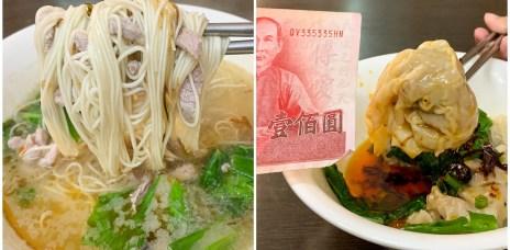 美村路美食-很低調但是人超多的,江南麵館!