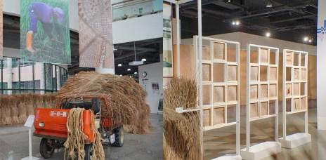 台中大里展覽,台中市纖維工藝博物館_1樓織艷空間