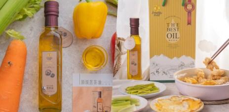 苦茶油的氣味分享,苦茶油料理使用範疇,2021年禮盒推薦_送好油嘉義的梅山茶油合作社