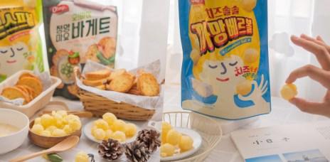 歐邁福全系列零食推薦,韓國知名零嘴新品上市,大賣場就有賣!