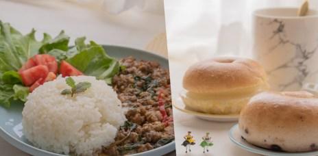 冷凍宅配美食-我把Thai J的好料搬回家了,宅配到府好料加熱就能吃