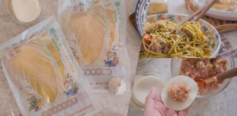 宅配美食,酸白菜不只能做酸菜白肉鍋湯底,還可以包酸白菜水餃、酸白菜炒麵、酸白菜煎餃,用途超廣!真果希望手作坊酸白菜