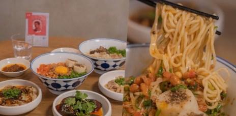 台中西區 發愣吃VARMT,模範街文青麵店,可自行更換配菜、辣度,自由度很高。