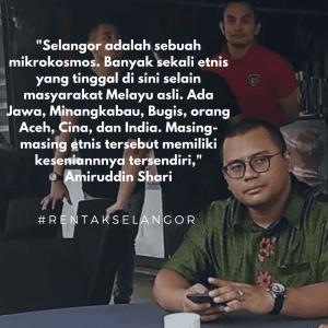 Rentak Selangor