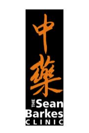 The Sean Barkes Clinic - Community Member