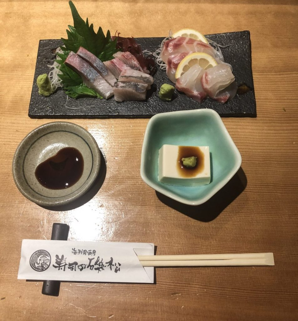 Ten Foods to Try in Japan When You're Vegetarian by Liz in Los Angeles, Los Angeles Lifestyle Blogger