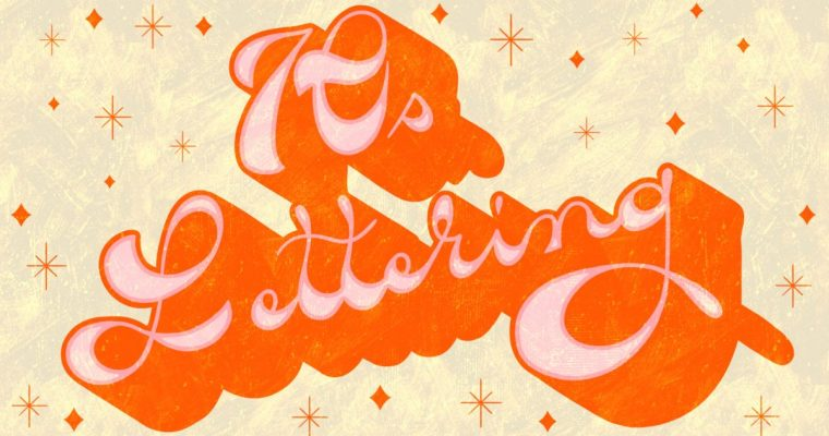 70s Lettering in Procreate