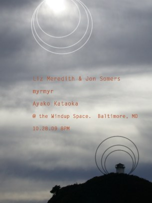Liz Meredith & John Somers Collaboration, The Windup Space (2009)