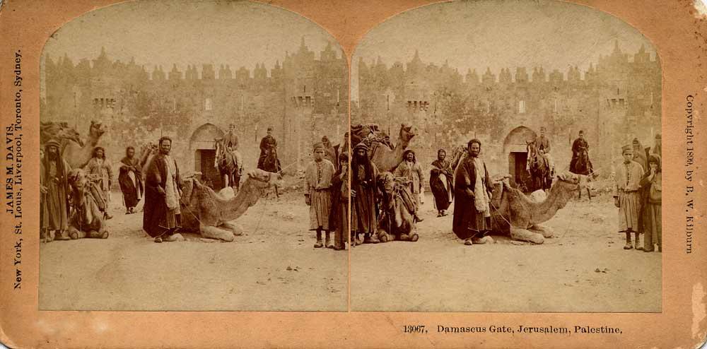 Jerusalem, Ūršalīm:  Ramadan Kareem, Ramadan Mubarak (1/6)