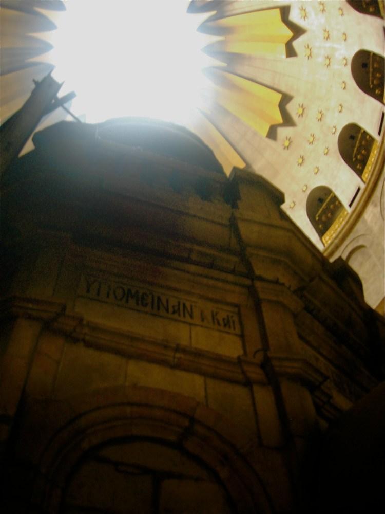 Yerushaláyim, al-Quds, Jerusalem:  The Christian Quarter (6/6)
