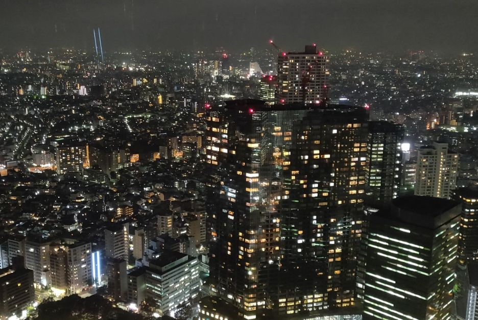 Tokyo Government Building Observation Room