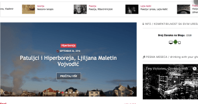 hyperborea-2-blog