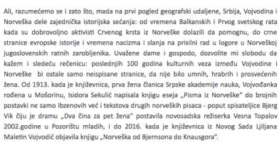 skupstina-vojvodine