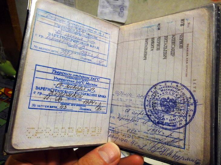 Сроки замены паспорта после заключения брака