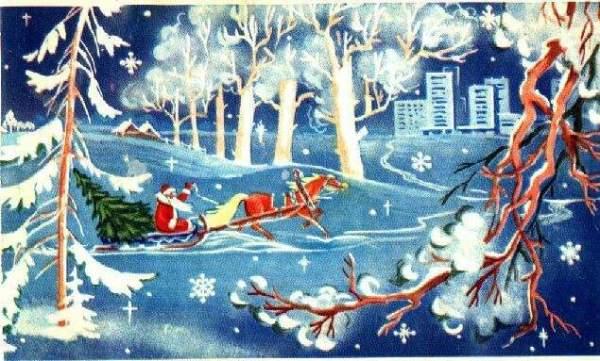 Новогодние открытки СССР - Дед Мороз - Любимый Новый Год 2020