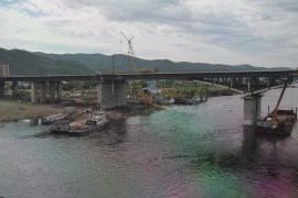 River!