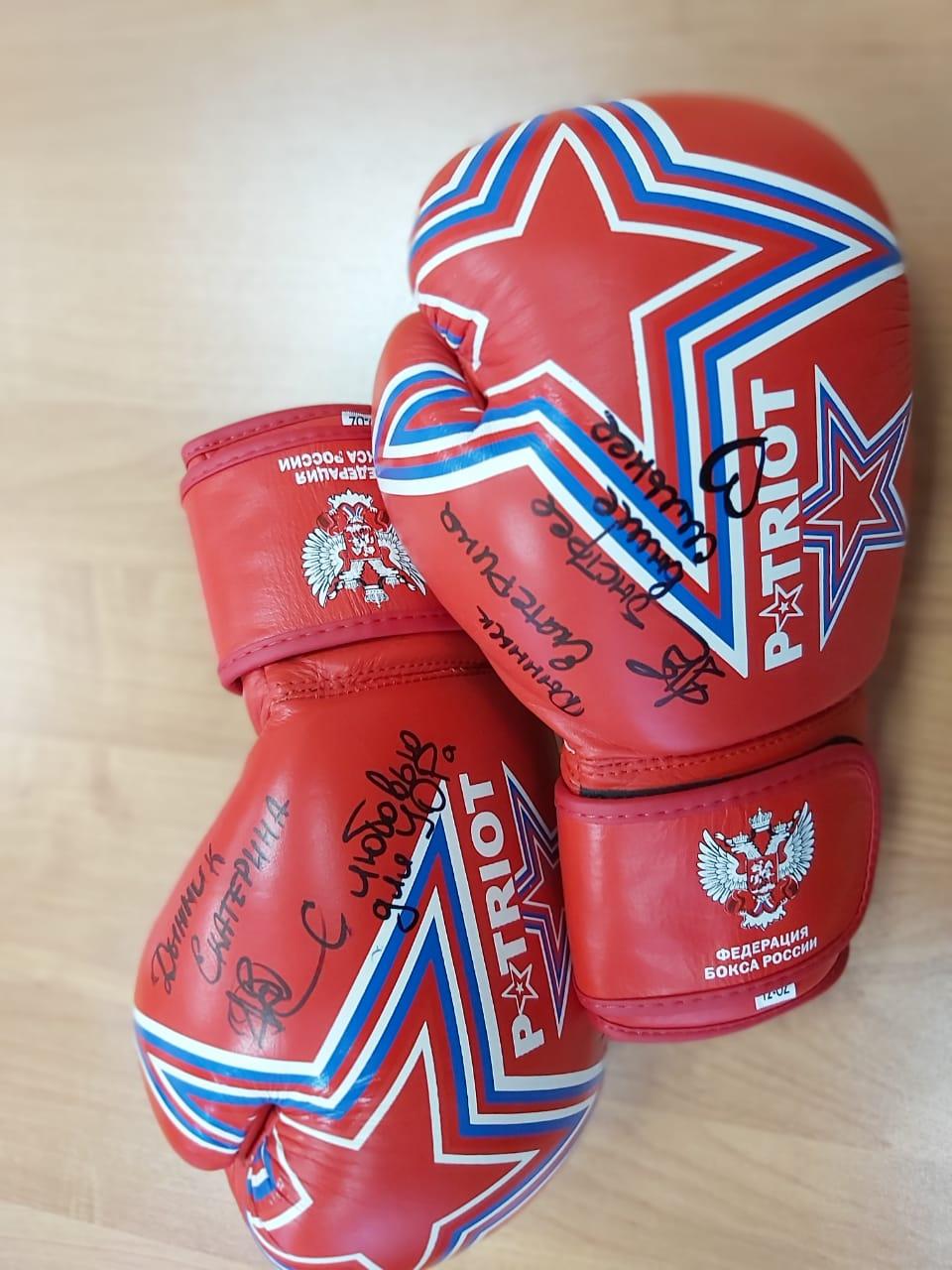 Личные боксёрские перчатки Екатерины Дынник