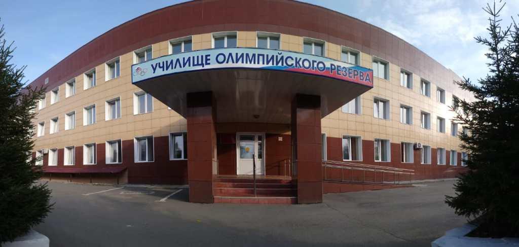 Здание УОР