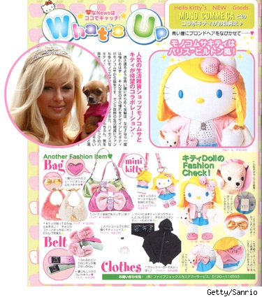 Sorry folks, it's only available in Japan. Paris HiIton-inspired Hello Kitty