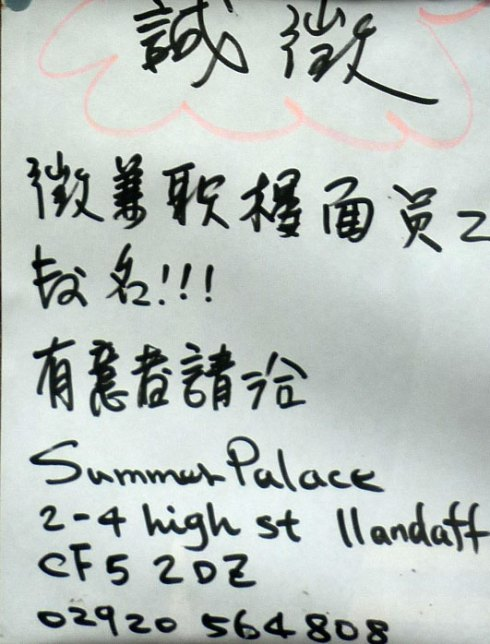 25octsummerpalace02