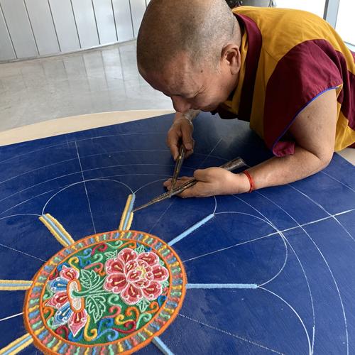 Start of Mandala