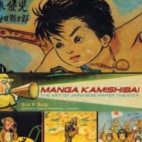 Manga Kamishibai. The Art Of Japanese Paper Theater