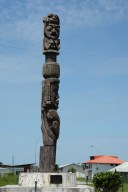 the totem roundabout