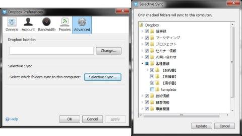 Dropbox Selective Sync