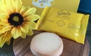 お取り寄せ LeTAO(ルタオ) ガレルタオ チーズ