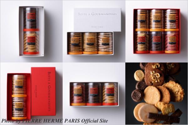 お取り寄せ PIERRE HERME PARIS(ピエールエルメパリ) フールセック