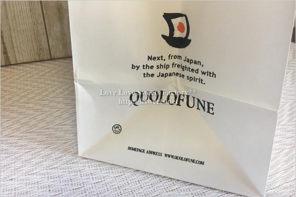 お取り寄せ QUOLOFUNE(黒船) カステラbebe クアルトバウム