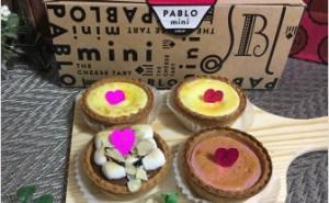 チーズタルト専門店PABLO(パブロ)