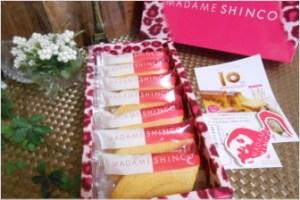 お取り寄せレポート MADAME SHINCO(マダムシンコ)