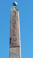 Close-up of the hieroglyphs on the obelisk at the Villa Celimontana.