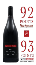 Panther Creek Cellars 2015 Lazy River Pinot Noir is sourced from the Willamette Valley's Yamhill-Carlton wine region.