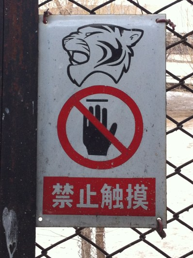 Just in case you didn't know not to stick your hand in a tiger enclosure....