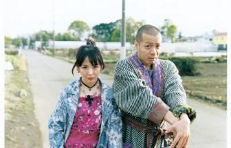 大森靖子、6/12にニュー・シングル「Re: Re: Love 大森靖子feat.峯田和伸」のリリースが決定