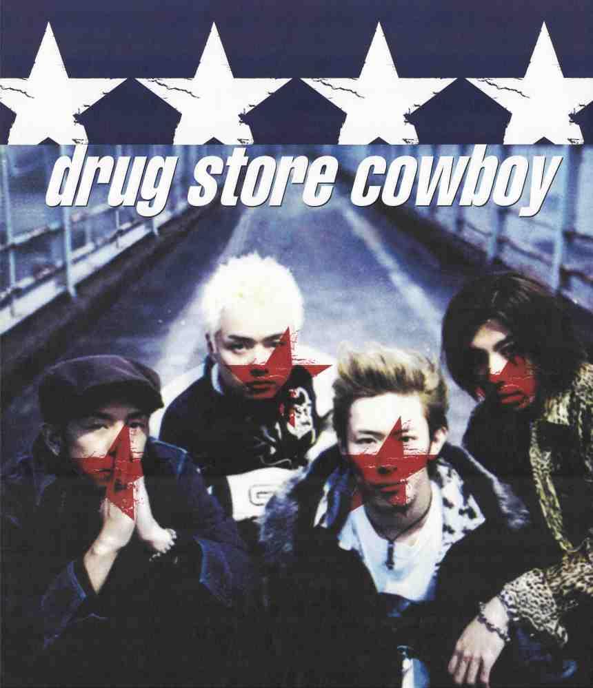drug store cowboy