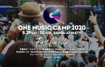 ONE MUSIC CAMP 2020